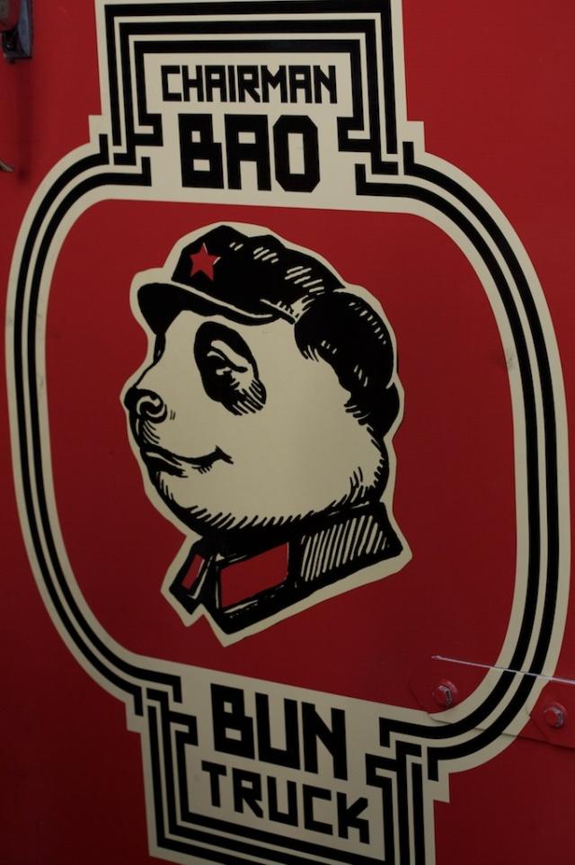 Chairman Bao
