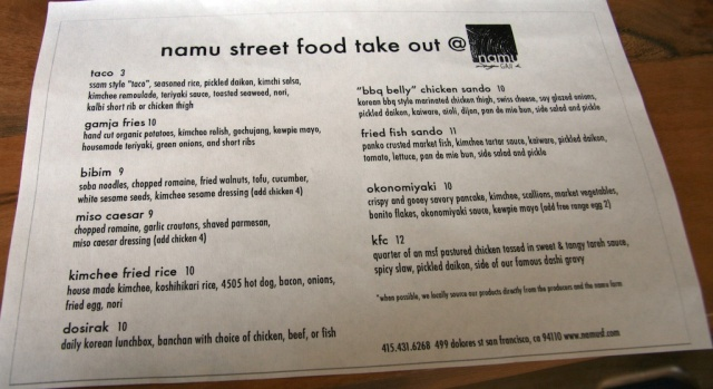 Namu Menu for Lunch