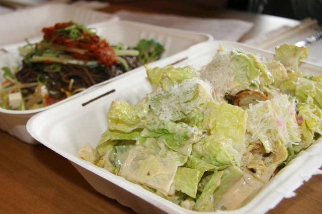 Namu Miso Caesar Salad