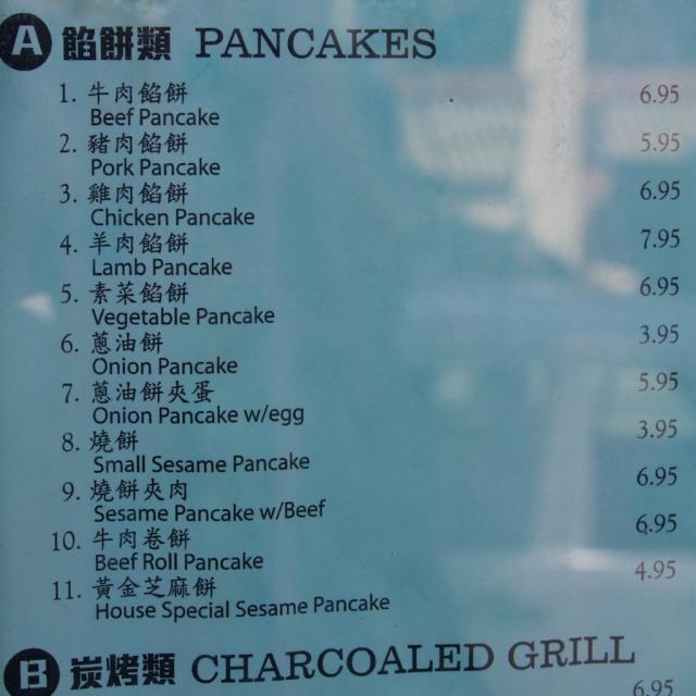 piecedgoods House of Pancakes Menu